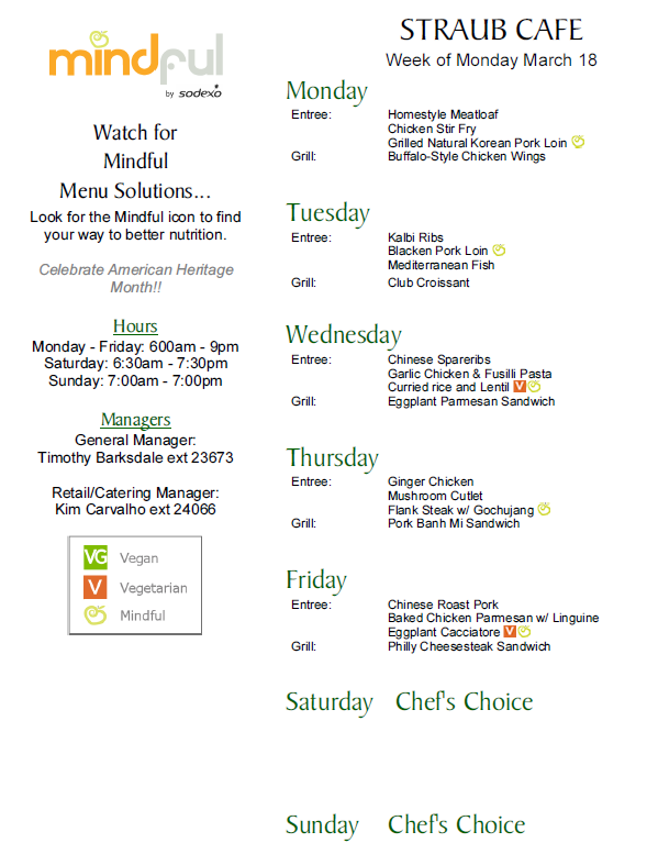 Straub cafe menu for the week of Monday March 18.PNG