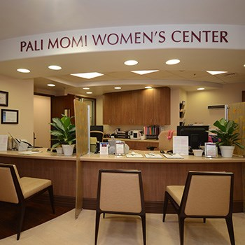 Reception at Pali Momi Women's Center
