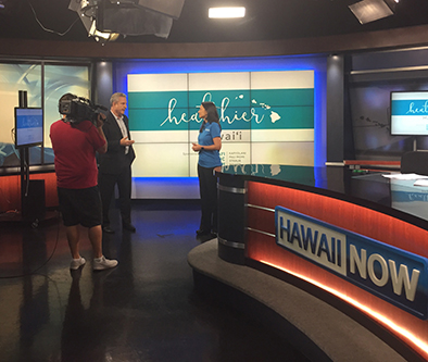 Set of Hawaii News Now tv station