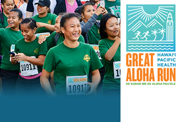 Great Aloha Run participants at the starting line