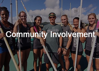 Link to community involvement video